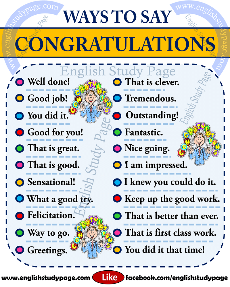 other ways to say congratulations in english